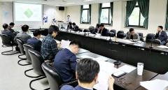 농어촌공사, 4차 산업혁명 대비 스마트 농업 생산단지 조성 모색