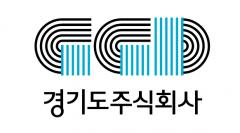 경기도주식회사, 전년 대비 매출 123% 성장