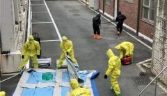 대구소방, 방사능사고 대비 합동대응훈련 실시