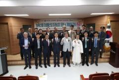 전북대, 농축산용 미생물산업 미래성장 포럼 개최