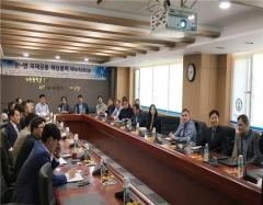 군산대학교 해상풍력연구원, 한-영 국제공동 해상풍력 워크샵 주최