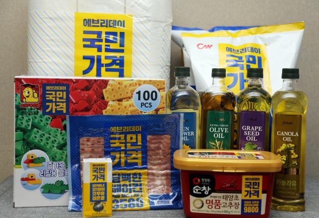 이마트, '국민가격' 에 고객 발길 돌렸다…4차 추가 상품 공개