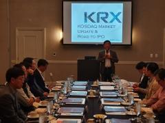 한국거래소, 美서부 우량기업 상장유치활동 전개
