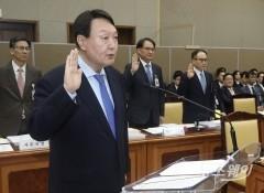 선서하는 윤석열 검찰총장