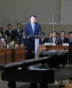 업무보고하는 윤석열 검찰총장