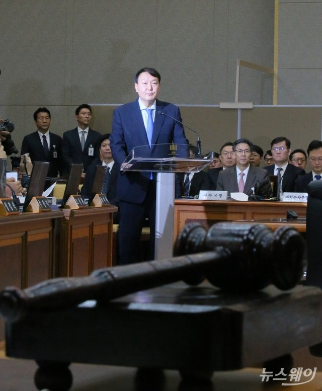 [NW포토]업무보고하는 윤석열 검찰총장