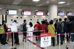 이스타항공, 청주~장가계·하이커우 신규 취항