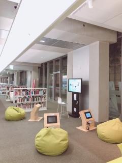 아시아문화전당 라이브러리파크 '오디오북 체험공간' 조성
