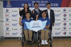 포스코1%나눔재단,장애인 위한'희망날개'사업 전개