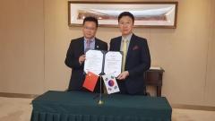 신한대-中 청두대, 2021년 청두 유니버시아드 대회 협력체계 구축