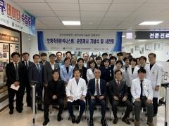 GIST, 자체개발 걸음걸이 분석시스템  광주보훈병원 설치