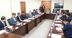 경기도의회, 종이 없는 스마트 의회 구현…연구용역 착수