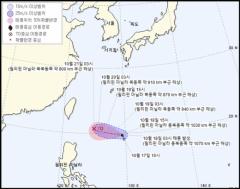 제20호 태풍 '너구리' 발생…한반도 영향은?