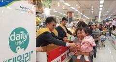 경북도, 이마트에서 지역농산물 특판 행사 개최