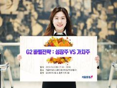 키움증권, '해외주식 성장주와 가치주' 세미나 개최