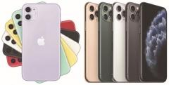 '아이폰11' 25일 한국서 공식 출시, 오늘(18일)부터 예판…통신3사 혜택은?
