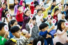 중부발전, 어린이집 원아 대상 `2019 재난대응 안전퀴즈대회` 개최