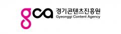 경기콘텐츠진흥원-웨이브, 뉴미디어 콘텐츠 제작 유통 '맞손'