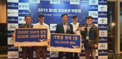 안산시, 전국 지방자치단체에 '다온' 집중 홍보