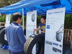 '미쉐린 서비스 캠프'…冬 트럭 버스 타이어 안전 점검