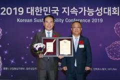 신한은행, '대한민국 지속가능성대회' 8년 연속 1위