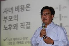 """존리 메리츠자산운용 대표 """"한국, 노후준비 가장 안된 나라"""""""