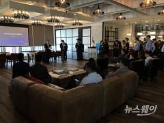 거래소, 중국·홍콩 기관투자자 대상 파생시장 투자설명회 개최