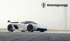 바디프랜드, 자동차 수입·판매업 진출…하이퍼카 '코닉세그' 국내 론칭