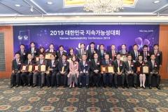 한국표준협회, 지속가능성 우수기업 65개사 선정·시상