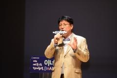 인천시교육청, '인천학교예술교육페스티벌-이너프(InAF)' 개최
