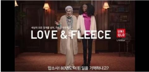 유니클로, '위안부 모독 논란' 새 광고 결국 중단키로