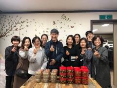 경기도일자리재단, 청소년 자립 지원 '반찬 기부' 봉사 진행