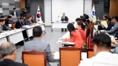 경북도, 민선 7기 공약평가 도민배심원단 운영
