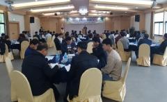 경북도, '지역개발사업 민자유치 활성화 워크숍' 개최