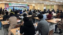 경산시 지역협의체, '2019 시민복지학교' 운영
