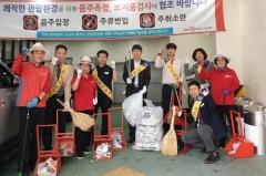 마사회 인천부평지사, '클린존 캠페인' 실시