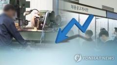 3분기 제조업 체감경기 '역대 최저'…금융위기 수준