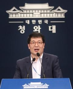 """靑 """"인천공항 정규직 전환, 취업준비생 일자리와 관련 없다"""""""