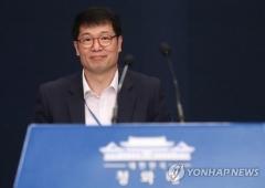 """靑 """"주 52시간 보완책 '계도기간 도입' 방안 등 논의 중"""""""