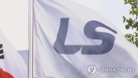 LS家 오너 3세 엇갈린 지분 행보···구본웅 팔고 구동휘 사고