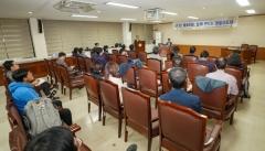수성구의회, '마을축제 활성화' 토론회 개최