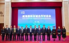 수성구, 중국 산동성 웨이하이시와 우호교류 협약