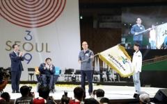 경북도, '2020 전국체전' 유기적 협력체계 구축