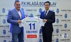 금호타이어, 유럽 축구마케팅 확대…체코 리그에도 로고 노출