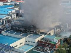 인천 남동공단 자동차 부품공장 화재…1시간 만에 초기 진화 완료