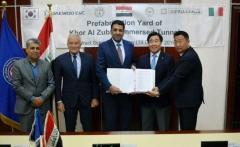 대우건설, 1017억원 규모 이라크 침매터널 제작장 공사 수주