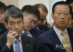 종합국정감사 출석한 이동걸 산업은행장과 김도진 기업은행장