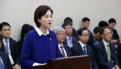 """교육위, '조국 복직' 논란…유은혜 """"국민 정서에 안맞아"""""""