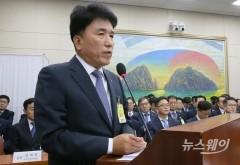 """함영주 """"DLF 사태 책임지겠다…'자료 삭제' 모르는 일""""(종합)"""