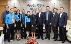 송한준 경기도의회 의장, 지방외교 통한 '국제 교류협력' 강화 나서